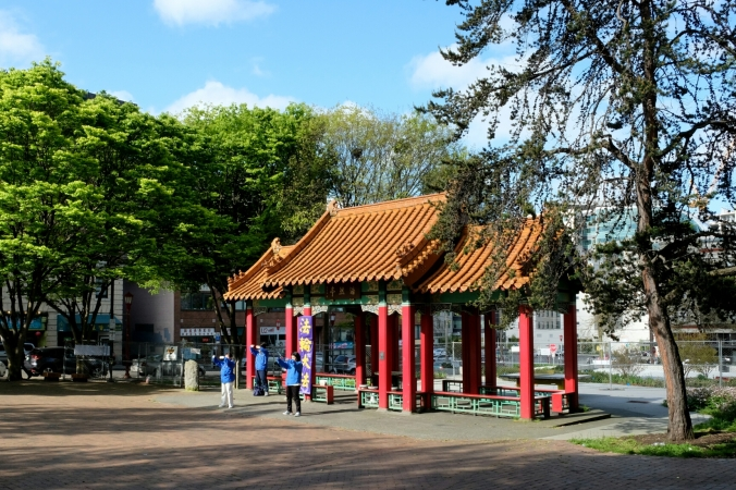 hing hay park in chinatown seattle