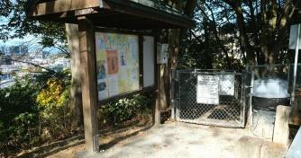 Dog park entrance.